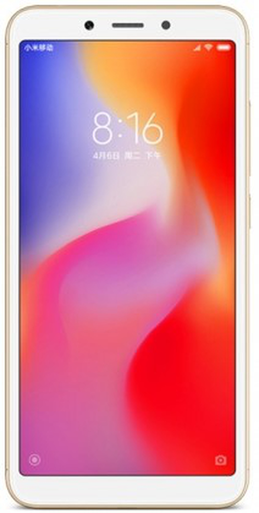 Смартфон Xiaomi RedMi 6 4/64Gb Gold (Золотистый) Global Version фото